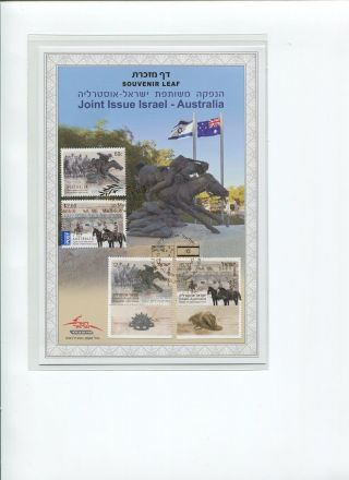 Israel 2013 Joint Issue With Australia Light Horse Beersheba 1917 Souvenir Leaf photo