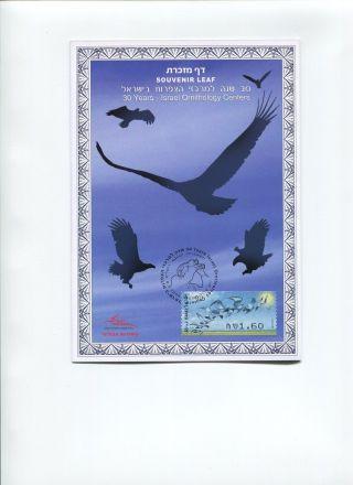 Souvenir Leaf Of 30th Anniversary - Israel Ornithology Center Jerusalem 8.  9.  2009 photo