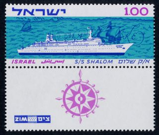 Israel 250 + Tab Ships,  S.  S.  Shalom,  Map photo