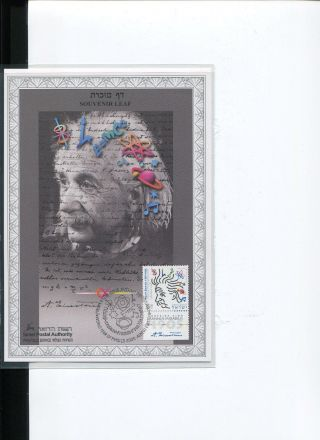 Asouvenir Leaf Albert Einstein 1879 - 1955 World Year Of Physics 2005 27.  9.  2005 photo