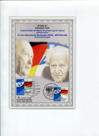 A Souvenir Leaf Of Israel - Germany 40 Years.  Deplomatic Relation Joint Issue 2005 photo