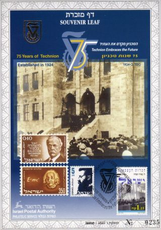 This Souvenir Leaf No.  2.  75 Years Of Technion: Is Established In 1924.  Issued Ha photo