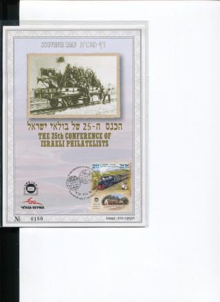 A Souvenir Leaf Of The 25th.  Conferenceof Israeli Philatelists 27th.  Dec.  2011 photo