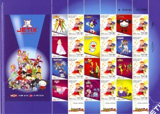 A,  Prestige Souvenir Of My Stamp Generic Sheet Of Jetix Issued 2008 photo