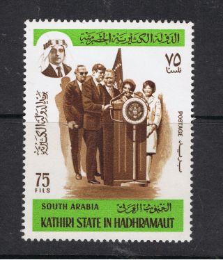Saudi Arabia.  Kathiri State In Hadhramaut.  J.  F.  Kennedy.  Jacqueline Kennedy.  75 F. . photo