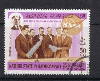 Saudi Arabia.  Kathiri In Hadhramaut.  The Seven Astronauts.  50 Fils.  1967. photo