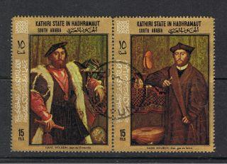 South Arabia.  Kathiri State Of Hadhramaut.  Hans Holbein.  Jean De Denteville.  1967 photo