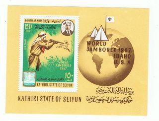 Saudi Arabia.  Kathiri State Of Seiyun.  Worlds Jamboree 1967.  Idaho.  Usa.  Minisheet photo