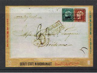 Saudi Arabia.  Ouàiti State In Hadhramaut.  Stampex.  London 1967.  Mini - Sheet. photo