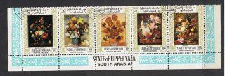 South Arabia.  State Of Upperyafa. .  1967.  Flower Paintings.  Renoir Etc. photo