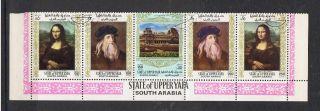 South Arabia.  State Of Upperyafa. .  1967.  Le Louvre.  Paintings.  Mona Lisa Etc.  Strip. photo