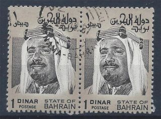 Bahrain 1976 Sg244 1d Black Grey Pair photo