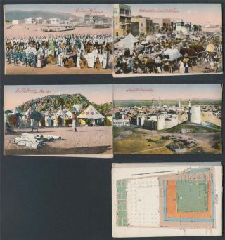 Saudi Arabia 1920s Strip Of 5 Folded Postcards Of Mecca Joined In Full Colour photo
