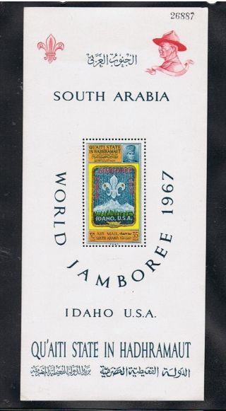 South Arabia.  Ou`aiti State In Hadramaut.  Minisheet.  1967.  World Jamboree.  Idaho.  Usa. photo