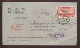 Afghanistan Registered Airmail To Holland 1952 Vfu photo