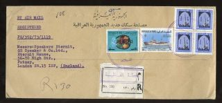 Iraq Registered Officials Franking To Gb 1973 Fruits Surcharge+block Minaret 25f photo