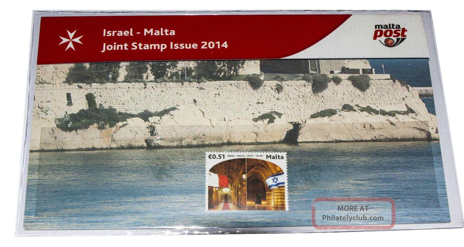 Malta Maltapost Israel Joint Issue The Knights Hospitaller Halls Valletta Pp Europe photo
