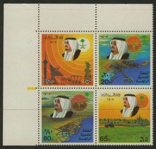Saudi Arabia 930a Top Left Block King Fahd,  Agriculture,  Industry photo