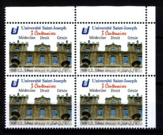 Liban St Joseph University 3rd Centenary 2014 Medicine Genie Droit Blk4 photo