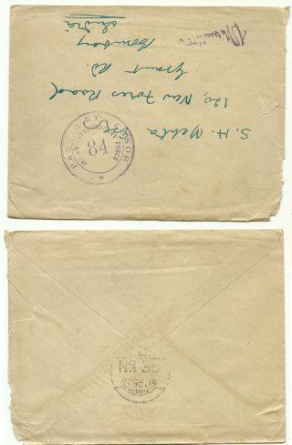 India 1915 I.  E.  F.  Cover