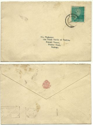 India 1961 Crested Monogram Cover Addressed Nawab Of Sachin State Bombay photo