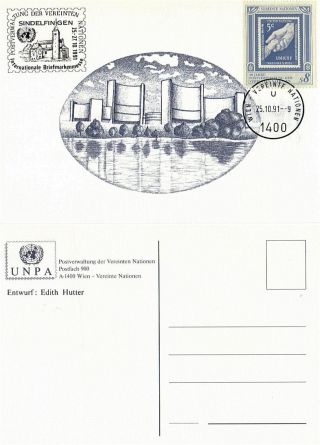 United Nations 1991 Postal Administration Fdi Postcard Shs To Front photo