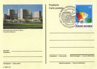 United Nations 1985 S4 Pre Paid Postcard First Day Cancelled Vienna Shs photo