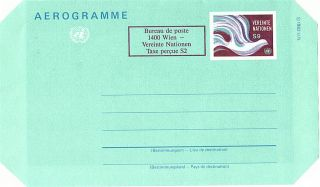 United Nations 1986 S9 + S2 Scarce Peace Dove Airletter / Vienna photo