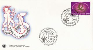 United Nations 1981 Sources Of Energy First Day Cover Vienna Shs photo