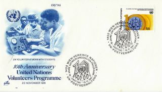 United Nations 1981 Volunteer Programme First Day Cover Vienna Shs photo