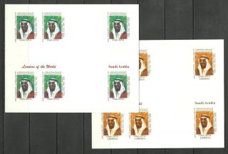 Saudi Arabia 2 Blocs X6 - World Leaders - Michel 3402 - Proof Reproduction photo