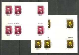 Slovakia 2 Blocs X6 - World Leaders - Michel 3409 - Proof Reproduction photo