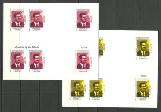 Syria 2 Blocs X6 - World Leaders - Michel 3424 - Proof Reproduction photo