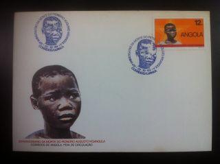Fdc Angola - 20th Anniversary Of The Death Of Pioneer Augusto N ' Gangula photo