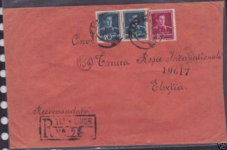Romania - Cover To Red Cross Switzerland Prisoner Of War photo