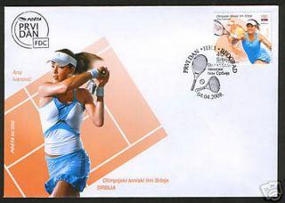 Serbia - Fdc - Sport - Tennis - Ana Ivanovic - 2008. photo