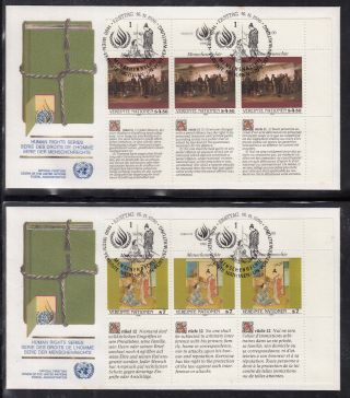 A - 36) Un Vienna 1990: 2 Fdc With 3 Stripes Human Rights photo