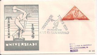 S.  Marino - 1959 Universiadi Fdc - Vf 502 photo