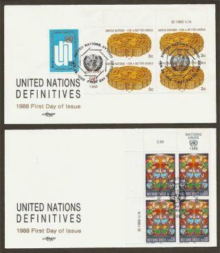 Un Ny 521/geneva 164 Definitives ' 88 (2) Artm. .  Mib4fdcs photo