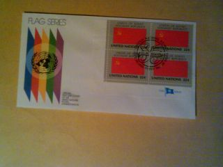 United Nations,  First Day Cover,  Union Of Soviet Socialist Republic photo