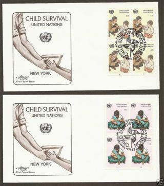 Un Ny 466 - 467 Child Survival (2) Artmaster B4fdcs photo