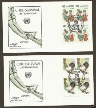 Un Geneva 138 - 139 Child Survival (2) Artmaster B4fdcs photo