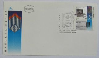 Hanukka 1995 Israel Stamp\envelope,  First Day Of Issue photo