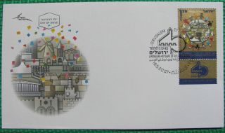 40 Years To United Jerusalem Stamp\envelope,  First Day Of Issue photo