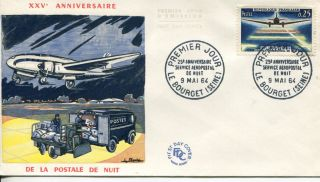 1964 France 25th Anniversary Of Night Airmail Cachet Unaddressed Fdc photo