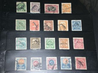 Mexico Stamp Official Handstamped Valuable F/u photo