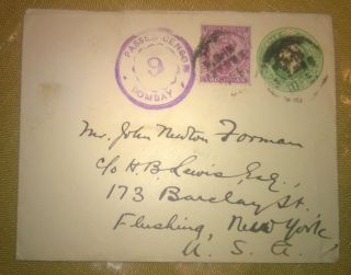 Bombay,  India Cover To The United States Postal History photo