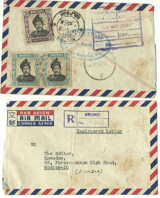 Brunei 1953 Regd.  Airmail Cover Brunei India Madras photo