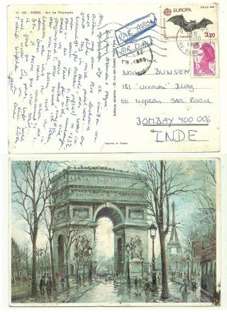 France 1986 Postcard Arc.  De Triomphe Europa Bat Stamp Paris India photo