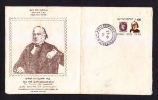 Sri Lanka (ceylon) 1970 Commemorating Sir Rowland Hill First Day Cover photo